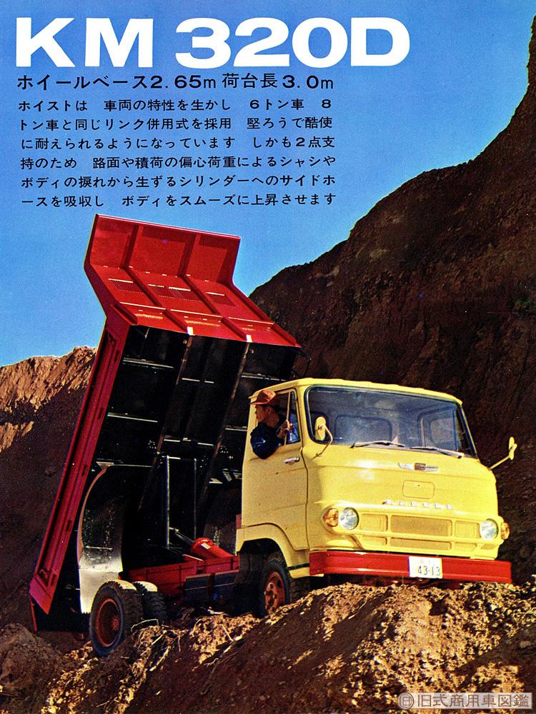 1966_Hino_Ranger_3.jpg