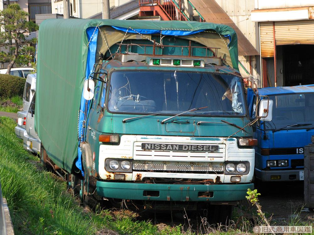 Nissan_Diesel_CV-series_2.jpg