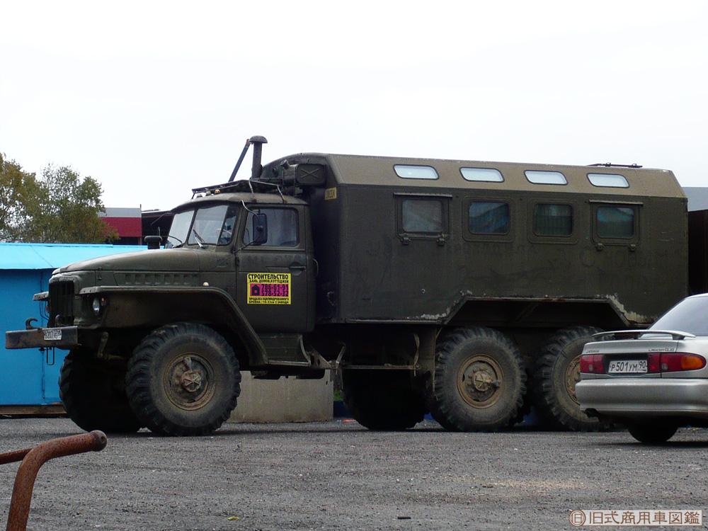 Ural_375_1.jpg