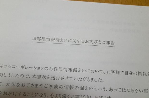 R0070023-1.jpg