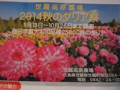 5_201410080211559a6.jpg