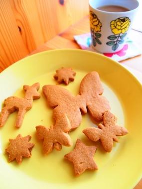 kinako cookie