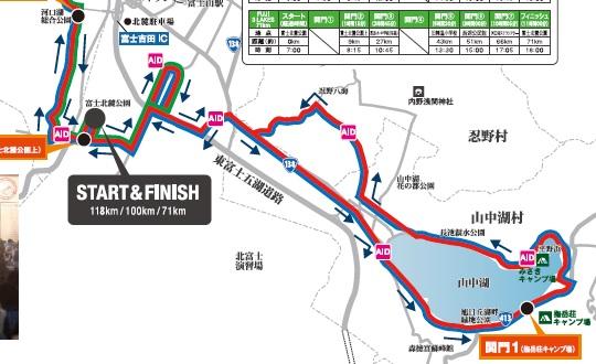チャレンジ富士五湖マップ2015前半