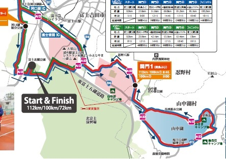 チャレンジ富士五湖2014マップ前半