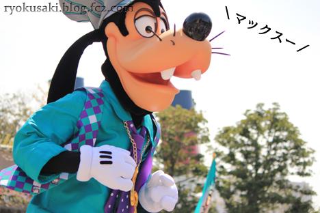 20140412EIN_39.jpg