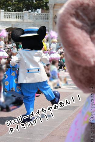 20140426EIN_09.jpg