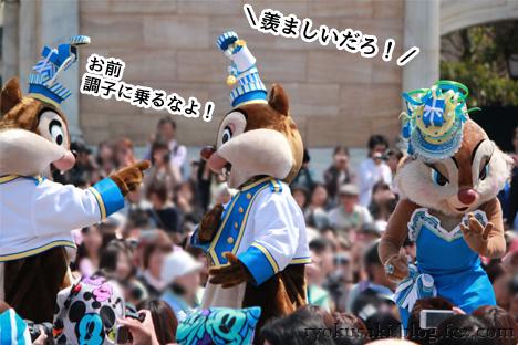 20140426EIN_25.jpg