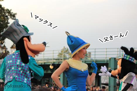 20140405イースター_54