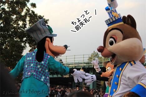 20140405イースター_55