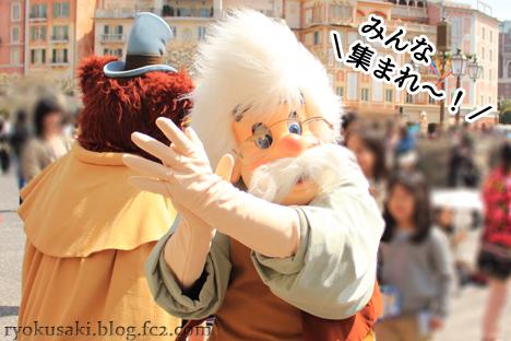 20140412ピノキオ一家_01