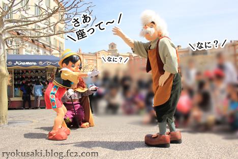 20140412ピノキオ一家_04