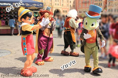 20140412ピノキオ一家_03