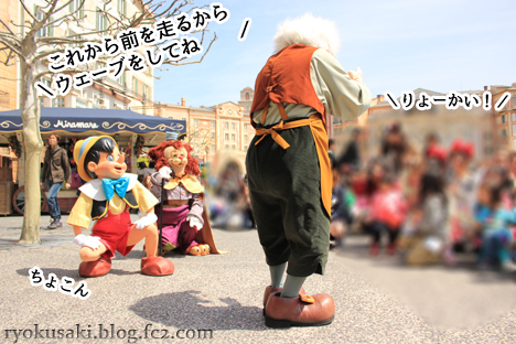 20140412ピノキオ一家_05