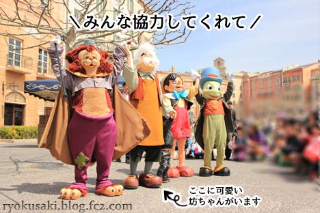 20140412ピノキオ一家_08