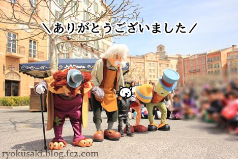 20140412ピノキオ一家_09