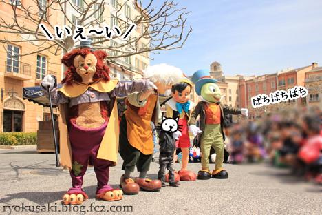20140412ピノキオ一家_10