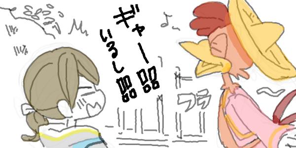 20140531パンチートグリ