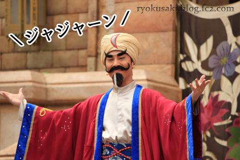 20140621混雑15