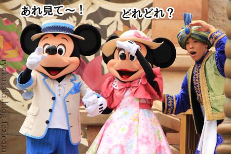 20140621混雑22