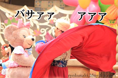 20140621混雑26