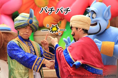 20140621混雑28