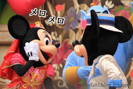 20140621混雑33