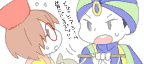 20140621アラビ4