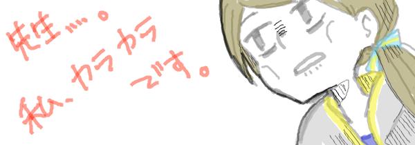 20140712トロスプ03