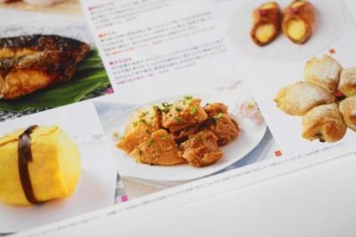 鶏肉と長芋のくわ焼き2