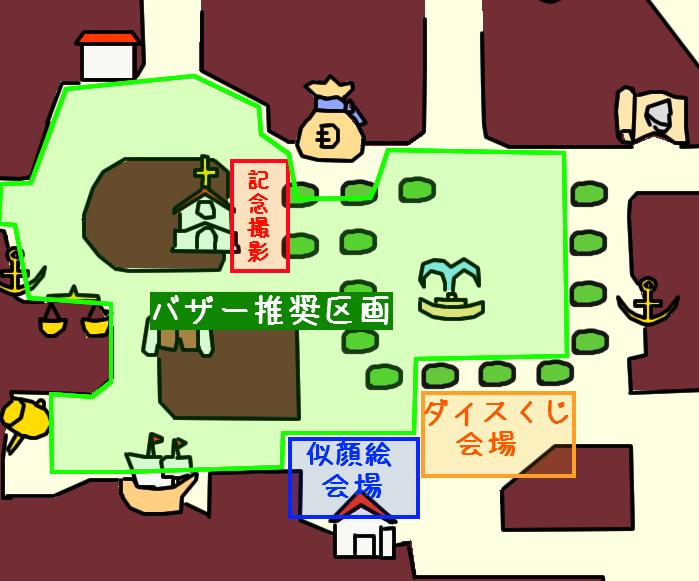 ロンバザ会場MAP