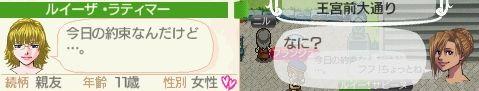 NALULU_SS_0141_201403151919404ed.jpg
