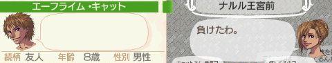 NALULU_SS_0154_20140214110514c85.jpg