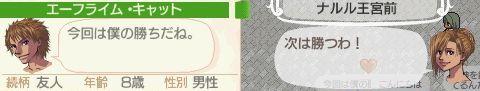NALULU_SS_0155_2014021411055182c.jpg