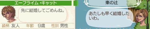 NALULU_SS_0189_201402141109194ce.jpg