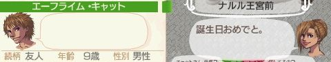 NALULU_SS_0207_201402141109235a0.jpg