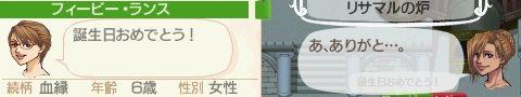 NALULU_SS_0478_20140315194931f50.jpg
