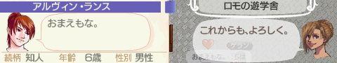 NALULU_SS_0515_201402132014515d8.jpg