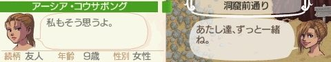 NALULU_SS_0647_201403051653003c3.jpg