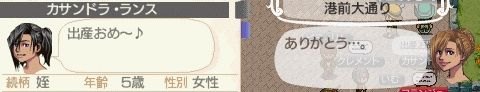 NALULU_SS_0711_201403151601330bf.jpg