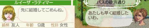 NALULU_SS_0782_2014021409474413d.jpg