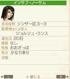 NALULU_SS_0820_20140317094856636.jpg