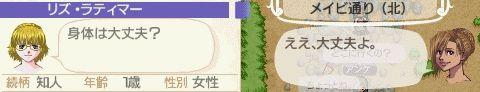 NALULU_SS_0883_2014031516211525c.jpg