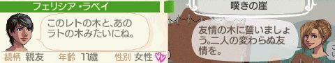 NALULU_SS_0904_20140315162247d97.jpg