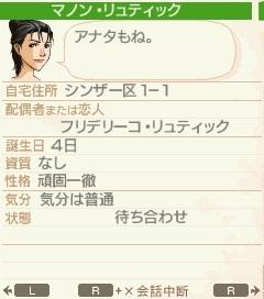 NALULU_SS_0910.jpeg
