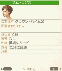 NALULU_SS_0910_201409181046219e5.jpg