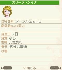 NALULU_SS_0910_2014091817130759e.jpg