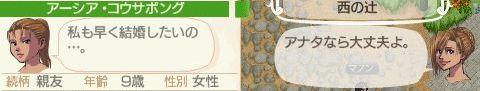 NALULU_SS_0912_20140403145351b87.jpg
