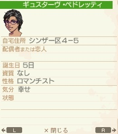 NALULU_SS_0912_201409181139281bb.jpg