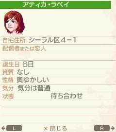 NALULU_SS_0916_201409181056498b6.jpg