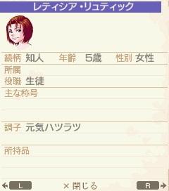 NALULU_SS_0921_201409131209152a9.jpg